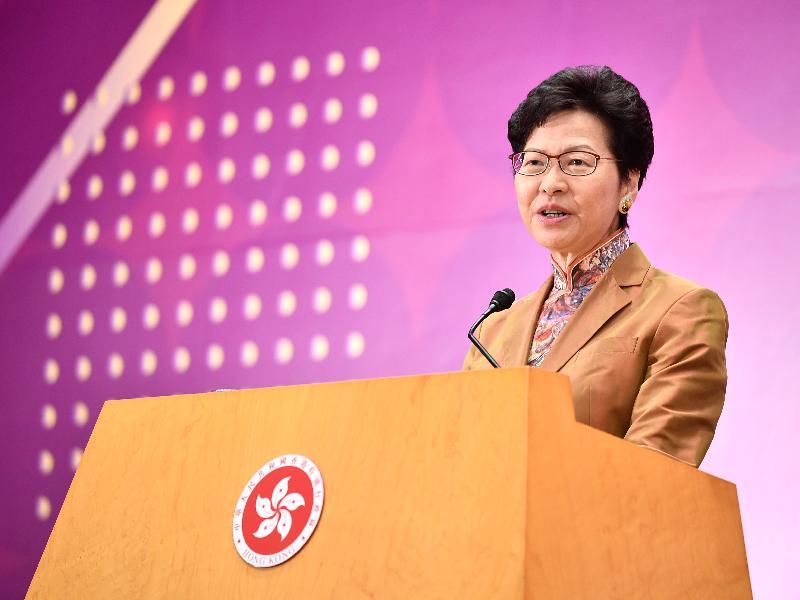 行政長官林鄭月娥今日(六月四日)在添馬政府總部出席第46屆日內瓦國際發明展得獎者慶祝酒會,並在酒會上致辭。