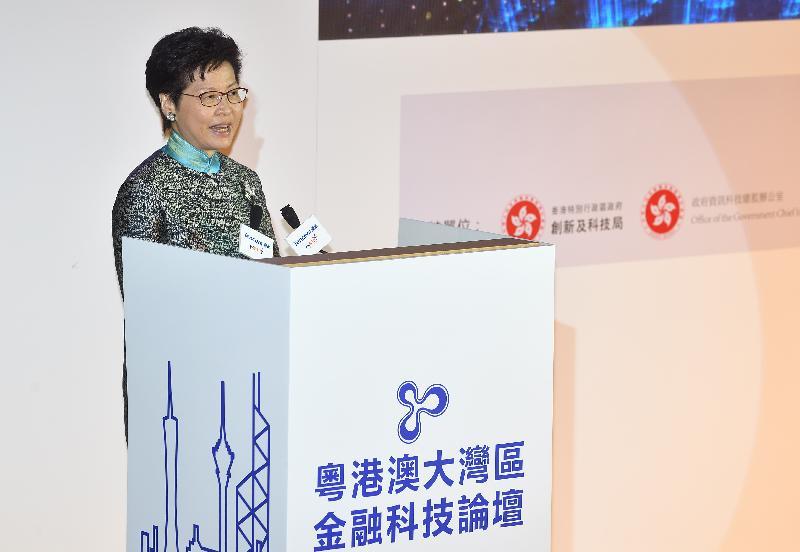 行政長官林鄭月娥今日(六月六日)在粵港澳大灣區金融科技論壇致辭。
