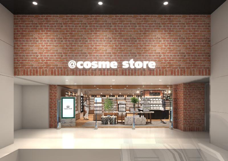 日本上市化妝品評論網站及零售公司istyle股份有限公司今日(六月七日)宣布,位於尖沙咀的首間香港「@cosme store」化妝品專門店明日(六月八日)開幕。 圖示新店的設計圖。