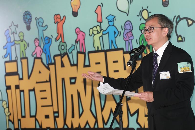 署理創新及科技局局長鍾偉强博士今日(六月七日)在社會創新及創業發展基金舉辦的「社創放閃墟」致開幕辭。