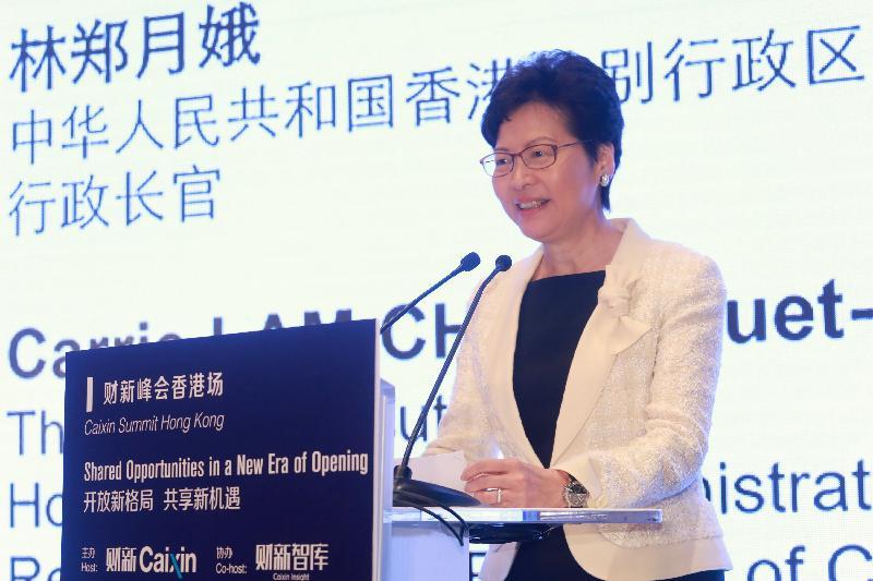 行政長官林鄭月娥今早(六月八日)在財新峰會香港場作開幕演講。