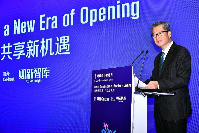 財政司司長陳茂波今日(六月八日)下午在財新峰會香港場致辭。