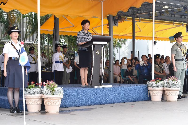 行政長官林鄭月娥今日(六月八日)在赤柱懲教署職員訓練院舉行的學員結業典禮上致辭。