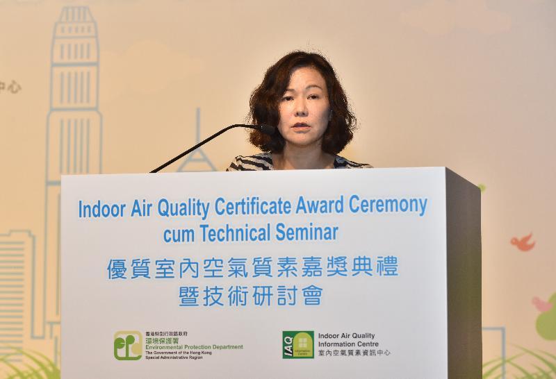 環境保護署副署長張趙凱渝今日(六月十三日)在「優質室內空氣質素嘉獎典禮暨技術研討會」表揚致力提升室內空氣質素的機構。