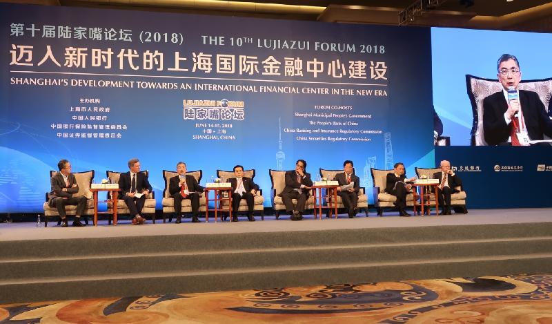 財經事務及庫務局局長劉怡翔今日(六月十四日)在上海出席第十屆陸家嘴論壇2018。圖示劉怡翔(左三)在一節全體大會上,與來自世界各地的金融翹楚分享他對金融科技的機遇和挑戰的看法。