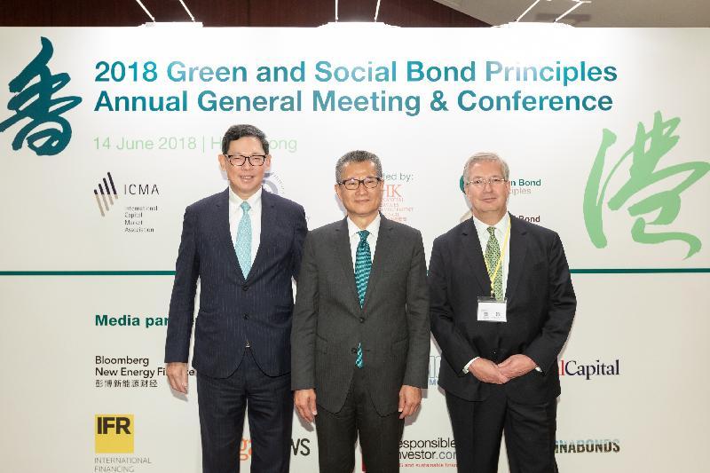 國際資本市場協會與香港金融管理局今日(六月十四日)在香港合辦2018綠色及社會責任債券原則年度會員大會及會議。(左起)香港金融管理局總裁陳德霖、財政司司長陳茂波及國際資本市場協會總裁馬丁‧謝克在會議上合照。