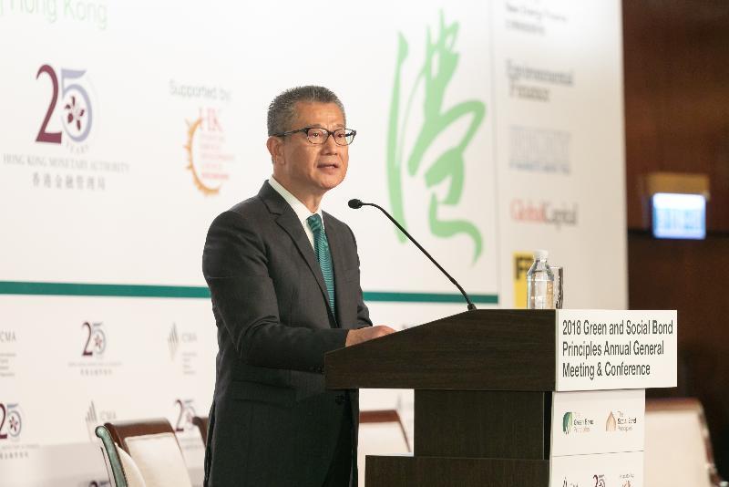 國際資本市場協會與香港金融管理局今日(六月十四日)在香港合辦2018綠色及社會責任債券原則年度會員大會及會議。圖示財政司司長陳茂波在會議上發表主題演講。