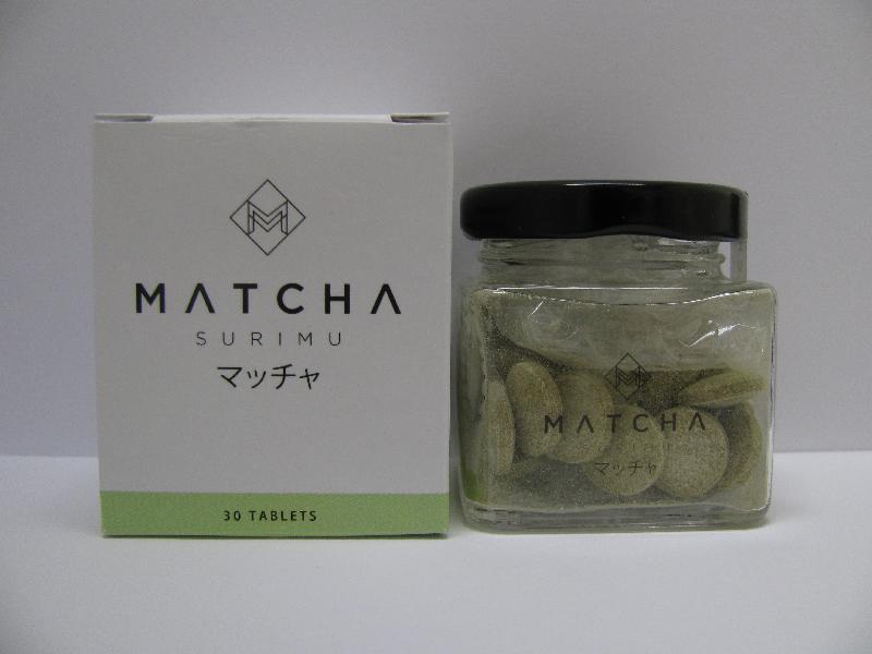 名為「MΛTCHΛ SURIMU」的減肥產品
