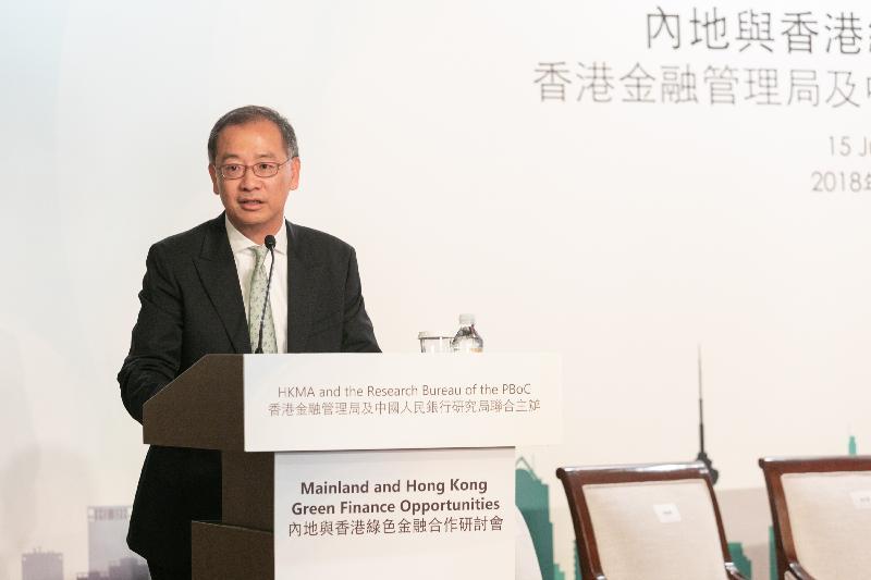 香港金融管理局與中國人民銀行研究局今日(六月十五日)在香港聯合舉辦「內地與香港綠色金融合作研討會」,探討內地及香港綠色金融市場的發展及機遇。圖示香港金融管理局副總裁余偉文在研討會上發表主題演講。
