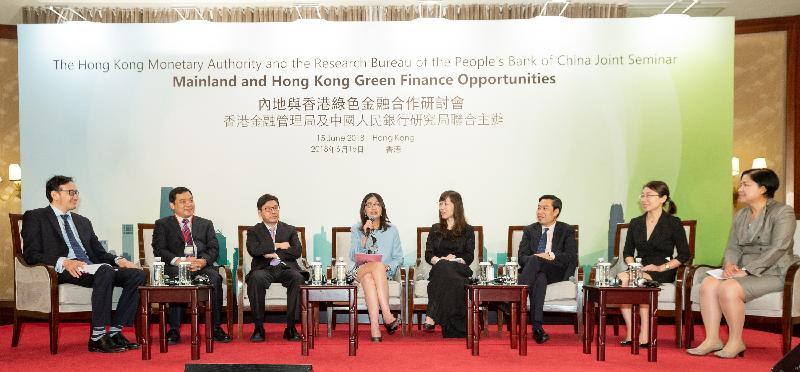 香港金融管理局與中國人民銀行(人民銀行)研究局今日(六月十五日)在香港聯合舉辦「內地與香港綠色金融合作研討會」,探討內地及香港綠色金融市場的發展及機遇。圖示人民銀行研究局局長徐忠(左一)主持一個關於「內地及香港的綠色金融政策和市場的創新與發展」的小組討論。其他講者包括(左二起)人民銀行研究局副局長周誠君、財經事務及庫務局副秘書長孫玉菡、香港證券及期貨事務監察委員會副行政總裁及中介機構部執行董事梁鳳儀、中國銀行保險監督管理委員會政策研究局產業處處長李曉文、中國工商銀行城市金融研究所所長周月秋、興業銀行綠色金融部技術支持處處長陳亞芹及太古地產財務董事龍雁儀。