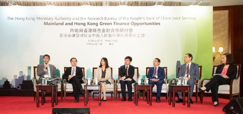 香港金融管理局(金管局)與中國人民銀行(人民銀行)研究局今日(六月十五日)在香港聯合舉辦「內地與香港綠色金融合作研討會」,探討內地及香港綠色金融市場的發展及機遇。圖示金管局助理總裁(外事)李永誠(左一)主持一個關於「香港如何配合國家戰略及把握相關的綠色金融機遇」的小組討論。其他講者包括(左二)中國金融學會綠色金融專業委員會主任馬駿博士、中國人民銀行金融市場司處長曹媛媛、中國證券監督管理委員會公司債券監管部監管四處副處長徐小兵、國家開發銀行香港分行副行長宋左軍、友邦保險集團首席投資官Mark Konyn及香港上海滙豐銀行有限公司大中華區行政總裁黃碧娟。