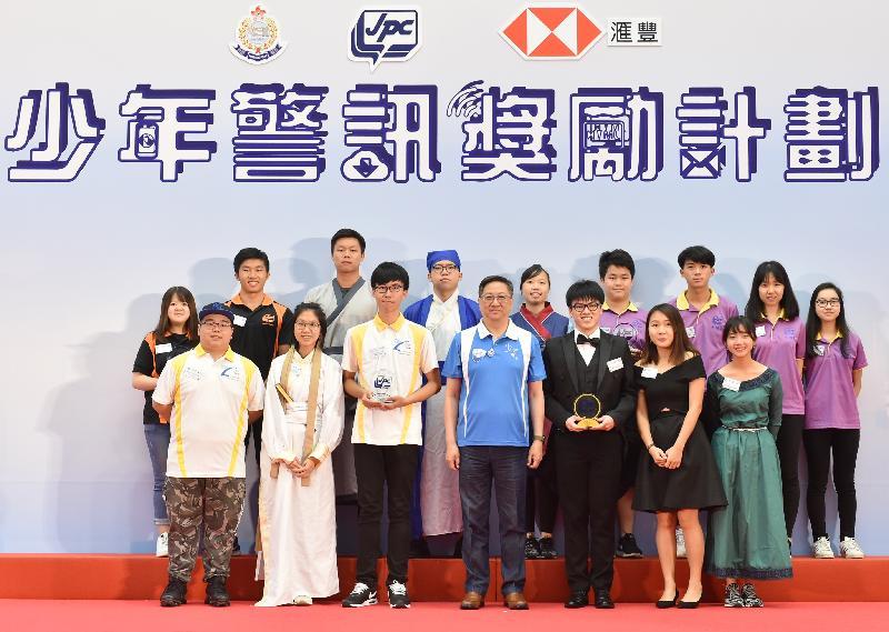 警務處處長盧偉聰與「少年警訊計劃獎」比賽最佳少年警訊區諮詢會獎得獎者合照。