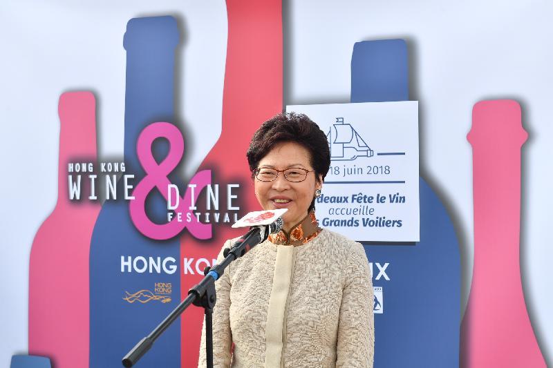 行政長官林鄭月娥今日(波爾多時間六月十六日)繼續法國波爾多的訪問行程。圖示林鄭月娥在香港旅遊發展局舉辦的酒會上致辭。