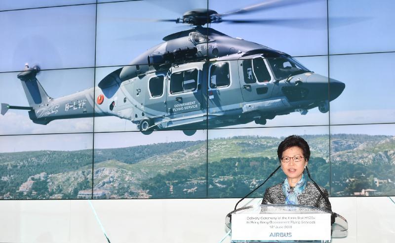 行政長官林鄭月娥今日(馬賽時間六月十八日)在法國馬賽繼續法國訪問行程。圖示林鄭月娥在空中巴士直升機公司為香港政府飛行服務隊接收三架H-175直升機舉行的儀式上致辭。