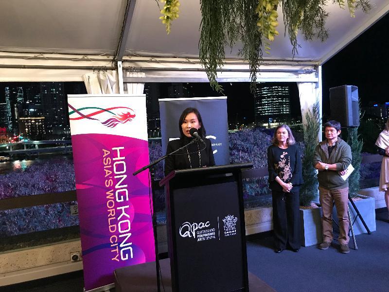 香港駐悉尼經濟貿易辦事處副處長陳楚穎六月十四日在布里斯班昆士蘭表演藝術中心出席《四季》表演後酒會,並在活動上致辭。