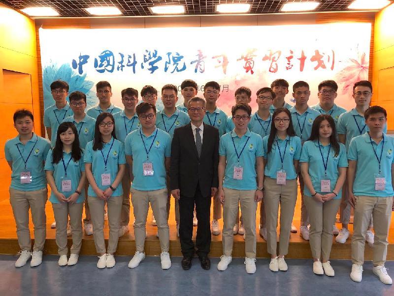 財政司司長陳茂波(前排中)今日(六月二十日)在北京出席中國科學院青年實習計劃開學式並與參與該計劃的大學生合照。