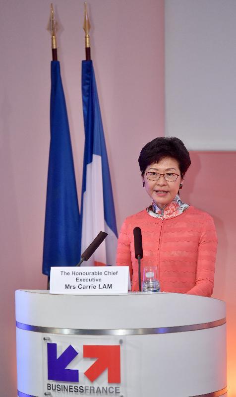 行政長官林鄭月娥今日(巴黎時間六月二十日)在巴黎繼續法國訪問行程。圖示林鄭月娥在「法國-香港和中國內地經濟論壇」發表演講。