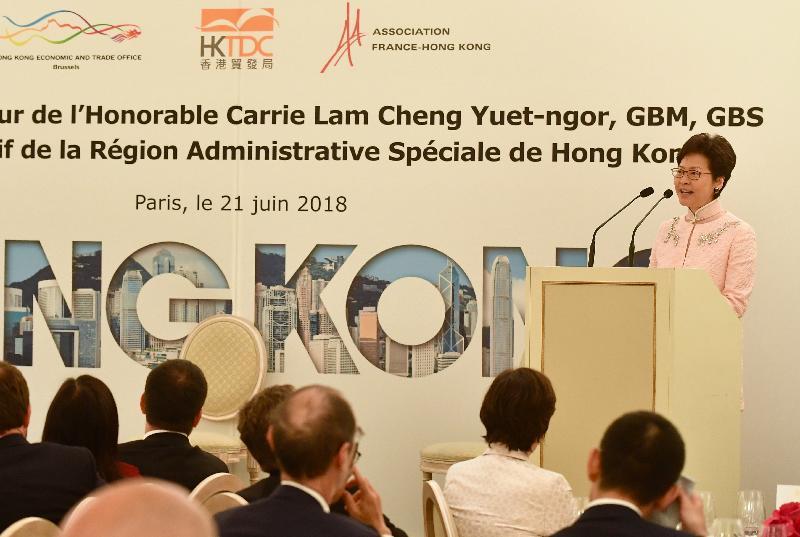 行政長官林鄭月娥今日(巴黎時間六月二十一日)在巴黎繼續法國訪問行程。圖示林鄭月娥在香港貿易發展局主辦的午餐會發表演講。