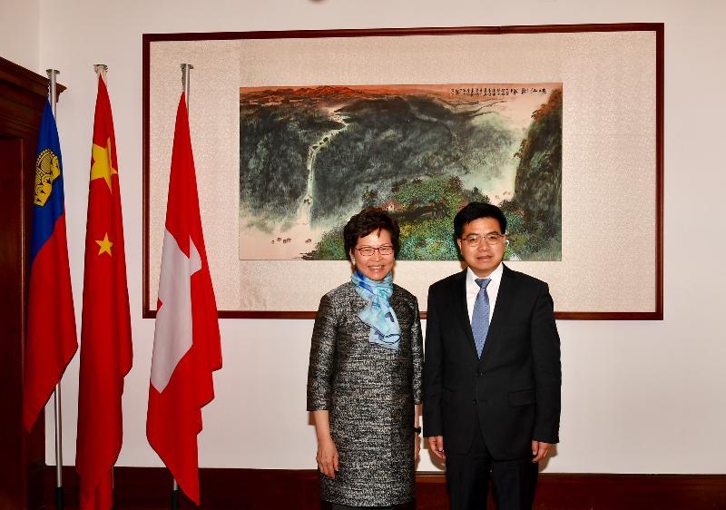 行政長官林鄭月娥(左)在六月二十二日(蘇黎世時間)與中國駐蘇黎世總領事趙清華(右)會面。