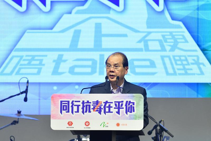 署理行政長官張建宗今日(六月二十三日)在大型禁毒活動「2018同行抗毒在乎你」活動上致辭。