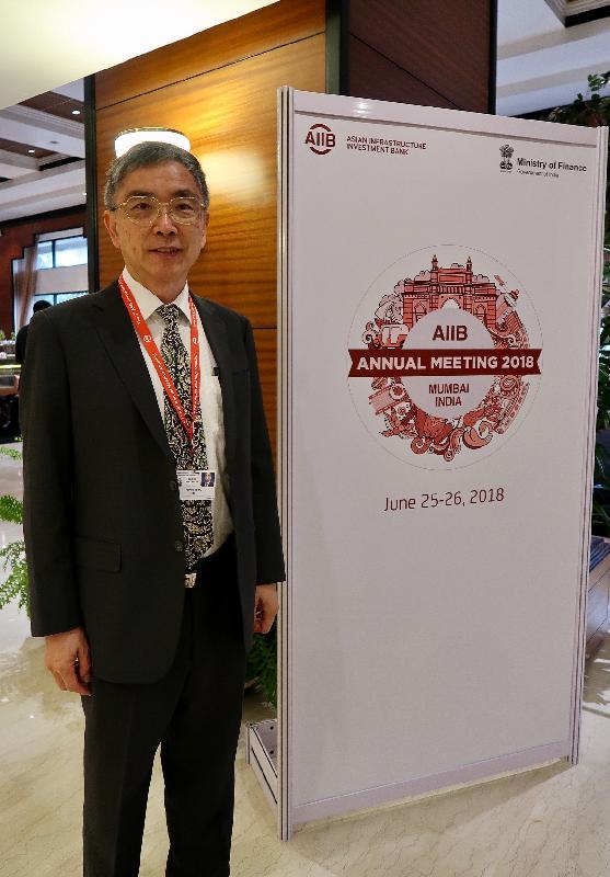 財經事務及庫務局局長劉怡翔今日(六月二十五日)在印度孟買出席亞洲基礎設施投資銀行理事會第三次年會。