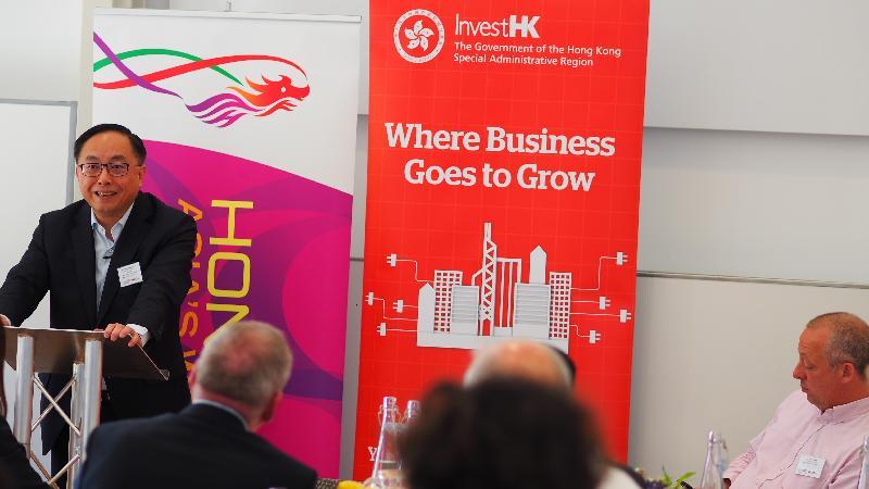 創新及科技局局長楊偉雄今日(倫敦時間六月二十五日)在牛津科技創新公司午餐研討會上,介紹香港創科發展的最新面貌。