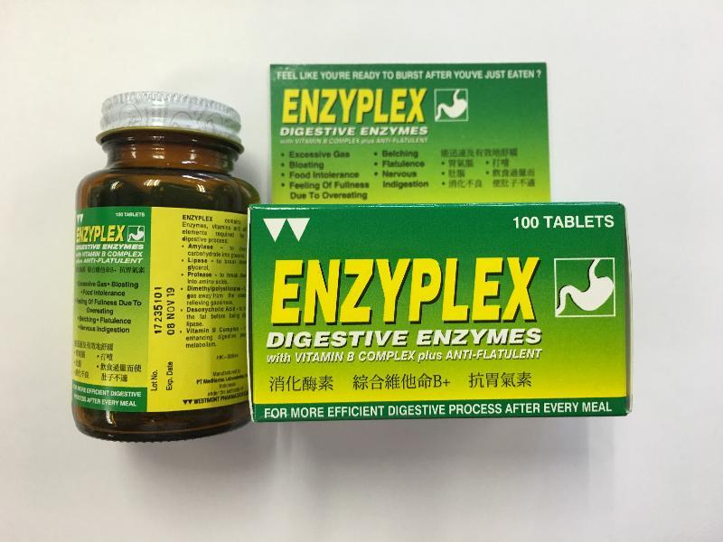 易消達(Enzyplex)藥片(香港註冊編號: HK-06544)