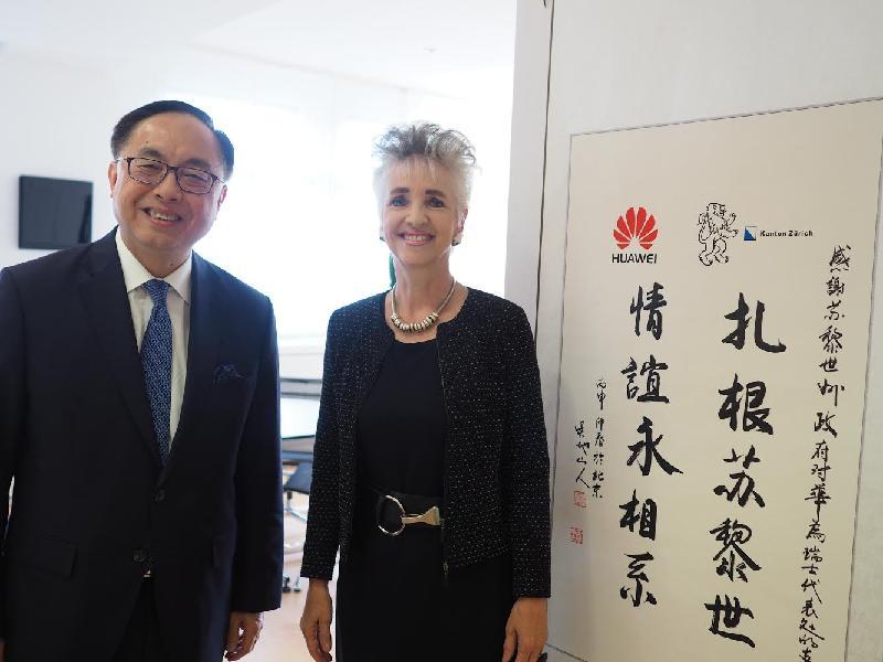 創新及科技局局長楊偉雄(左)今日(蘇黎世時間六月二十七日)在蘇黎世與蘇黎世州政府議員Carmen Walker Späh(右)會面。