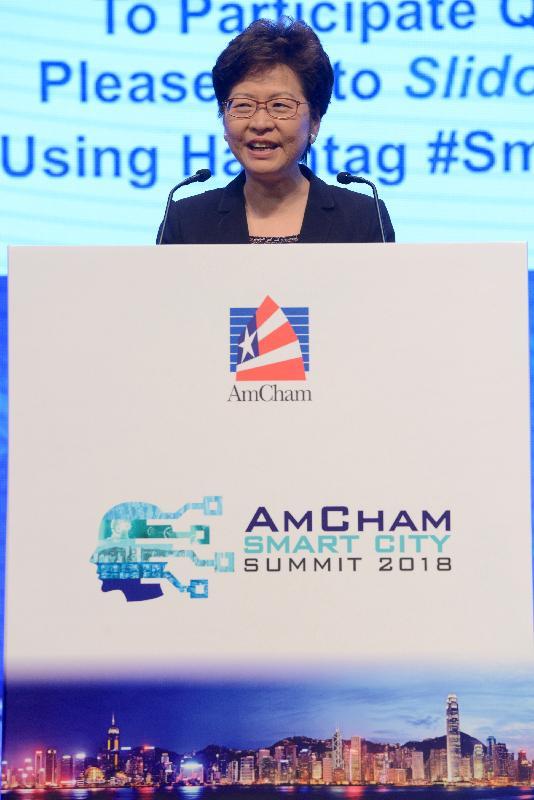 行政長官林鄭月娥今日(六月二十七日)出席香港美國商會智慧城市高峰會2018。圖示林鄭月娥在高峰會發表演講。