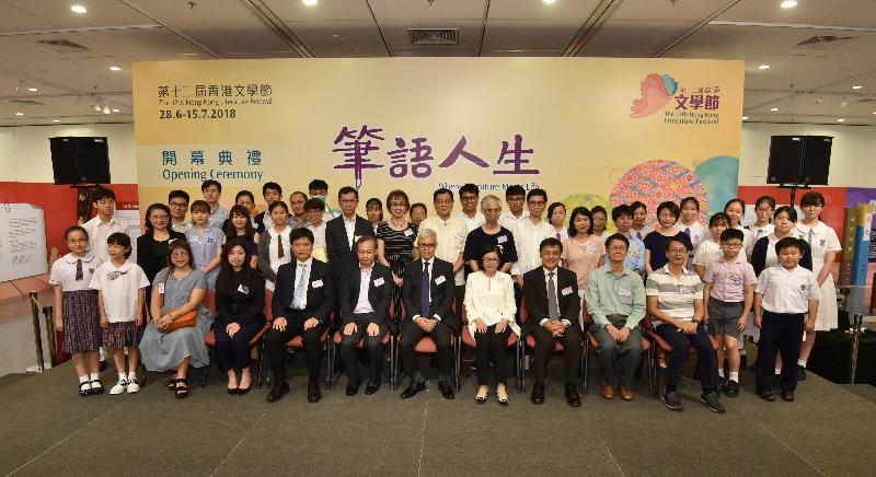 「第十二屆香港文學節」開幕典禮今日(六月二十八日)在香港中央圖書館展覽館舉行。圖示署理康樂及文化事務署署長吳志華博士(中)和康樂及文化事務署助理署長(圖書館及發展)劉淑芬(前排左八)與出席嘉賓合照。