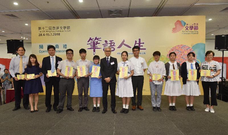 署理康樂及文化事務署署長吳志華博士(中)今日(六月二十八日)於「第十二屆香港文學節」開幕典禮頒發獎項予「致青春」中文徵文比賽中學組優勝者和學校代表。