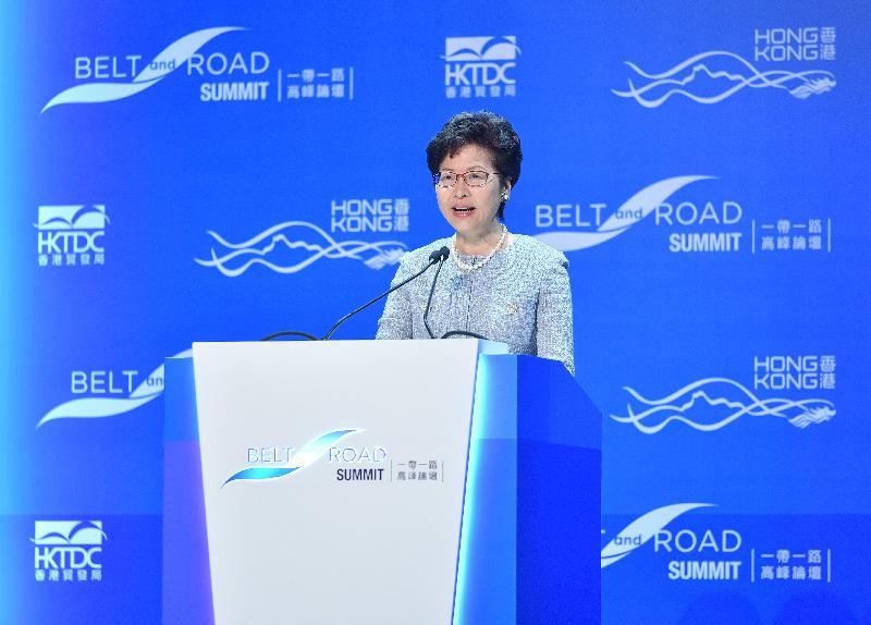 行政長官林鄭月娥今日(六月二十八日)上午出席在香港會議展覽中心舉行的「一帶一路高峰論壇」,並在論壇上致辭。