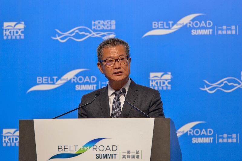 財政司司長陳茂波今日(六月二十八日)下午出席在香港會議展覽中心舉行的「一帶一路高峰論壇」午宴主論壇,並在論壇上致辭。
