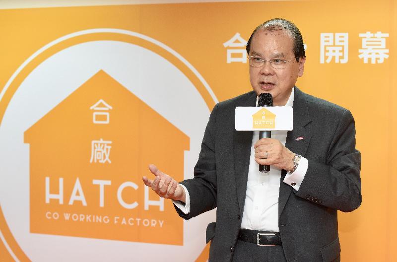 政務司司長張建宗今日(六月二十九日)在合廠・開幕典禮致辭。