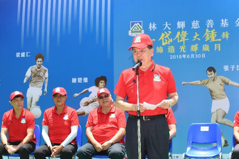 政務司司長張建宗今日(六月三十日)在旺角麥花臣遊樂場出席《一岱偉大鍾鋒 締造光輝歲月》足球展覽閉幕禮,並在活動上致辭。
