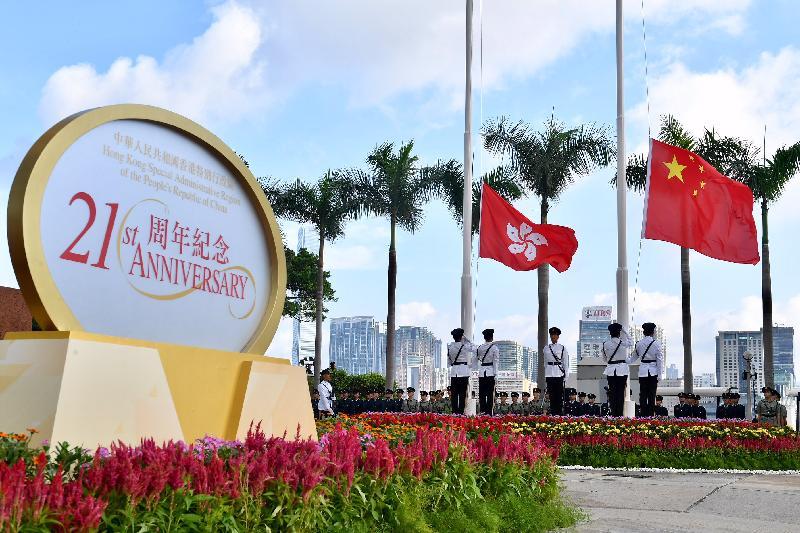 今早(七月一日)在灣仔金紫荊廣場舉行的香港特別行政區成立二十一周年升旗儀式上,國旗及區旗徐徐升起。