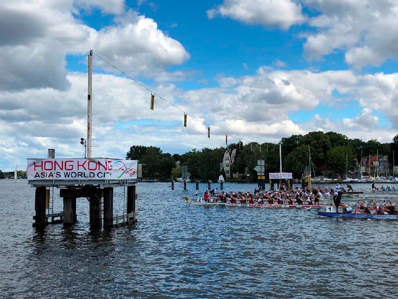 The Berlin City Cup in dragon boat races were held on June 30 and July 1 (Berlin time), in Berlin-Grünau, Germany.