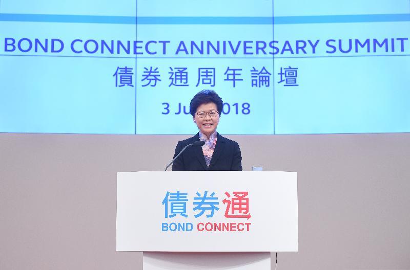 行政長官林鄭月娥今日(七月三日)早上在債券通周年論壇致辭。