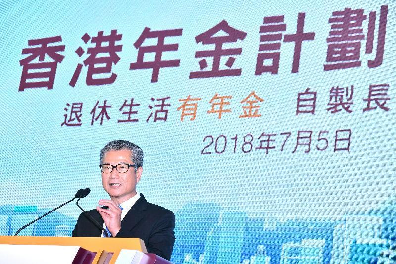 財政司司長陳茂波今日(七月五日)下午出席香港年金計劃啟動禮,並在典禮上致辭。