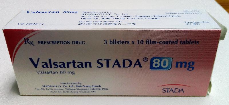 衞生署今日(七月六日)指令兩間持牌藥物批發商從市面回收五款含有纈沙坦的藥劑製品。圖為其中一款受影響產品──Valsartan Stada 80毫克藥片。