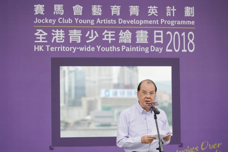 政務司司長張建宗今日(七月七日)在「全港青少年繪畫日2018」開幕典禮致辭。