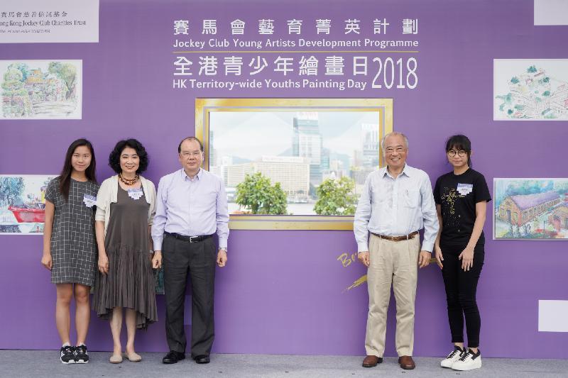 政務司司長張建宗今日(七月七日)出席「全港青少年繪畫日2018」開幕典禮。圖示張建宗(左三)、藝育菁英基金會主席方黃吉雯(左二)、香港賽馬會董事周松崗(右二)和參加者主持儀式。