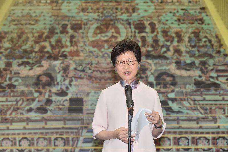 行政長官林鄭月娥今日(七月十日)在「數碼敦煌——天上人間的故事」展覽開幕典禮致辭。