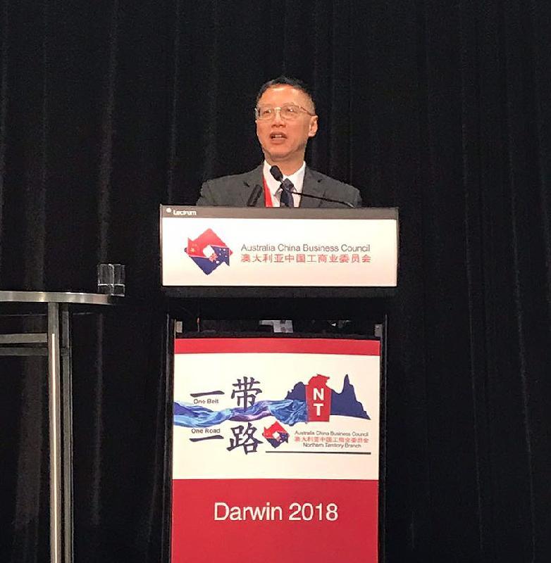 澳大利亞中國工商業委員會七月十日至十二日在澳洲達爾文的達爾文會議中心舉辦「一帶一路在澳大利亞——您所需要知道的一切」研討會。圖示香港駐悉尼經濟貿易辦事處處長范偉明七月十日於會議上致辭。