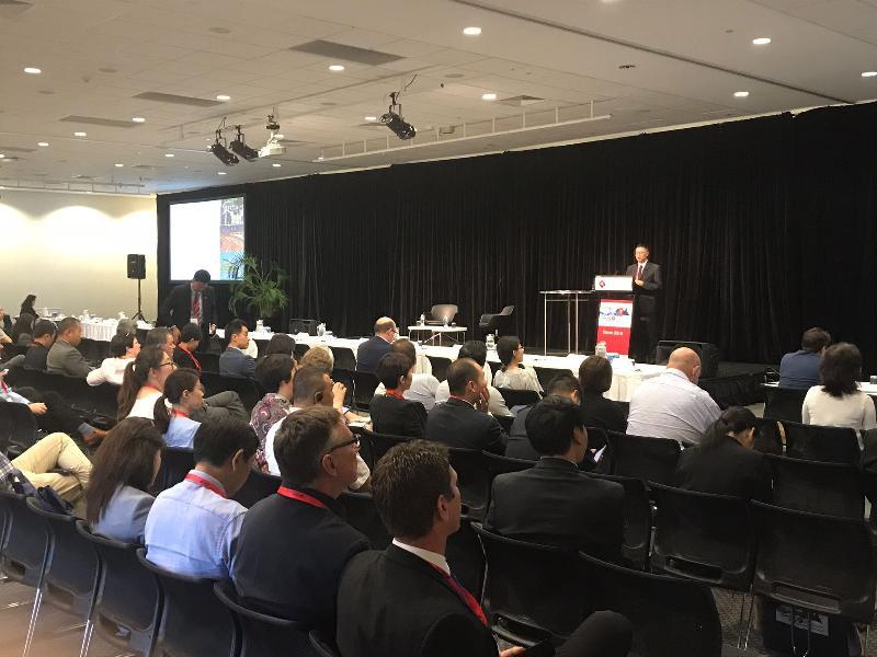 澳大利亞中國工商業委員會七月十日至十二日在澳洲達爾文的達爾文會議中心舉辦「一帶一路在澳大利亞——您所需要知道的一切」研討會,與會者約二百人。