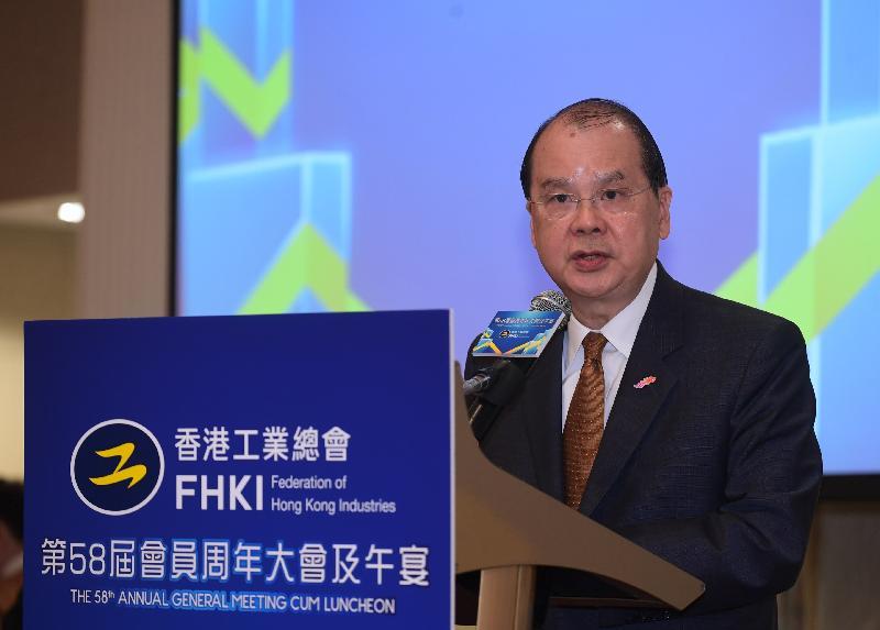 政務司司長張建宗今日(七月十七日)在香港工業總會第58屆會員周年大會及午宴致辭。