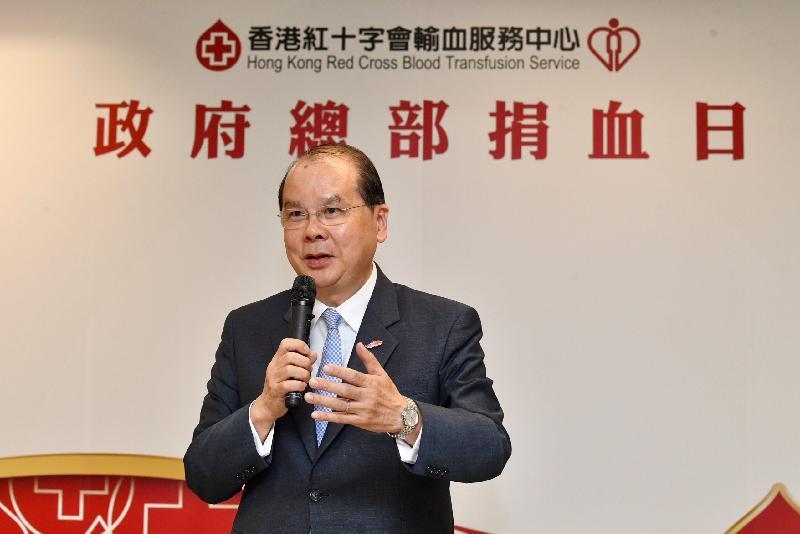 政務司司長張建宗今日(七月十八日)鼓勵政府人員積極響應香港紅十字會輸血服務中心的呼籲,恆常捐血救人。