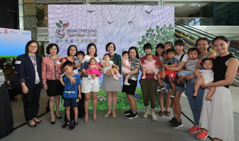 食物及衞生局局長陳肇始教授(後排左五)和衞生署副署長趙佩燕醫生(後排左一)今日(七月二十六日)在「國際母乳哺育周2018」慶祝活動上與授乳媽媽和接受母乳哺育的兒童合照。