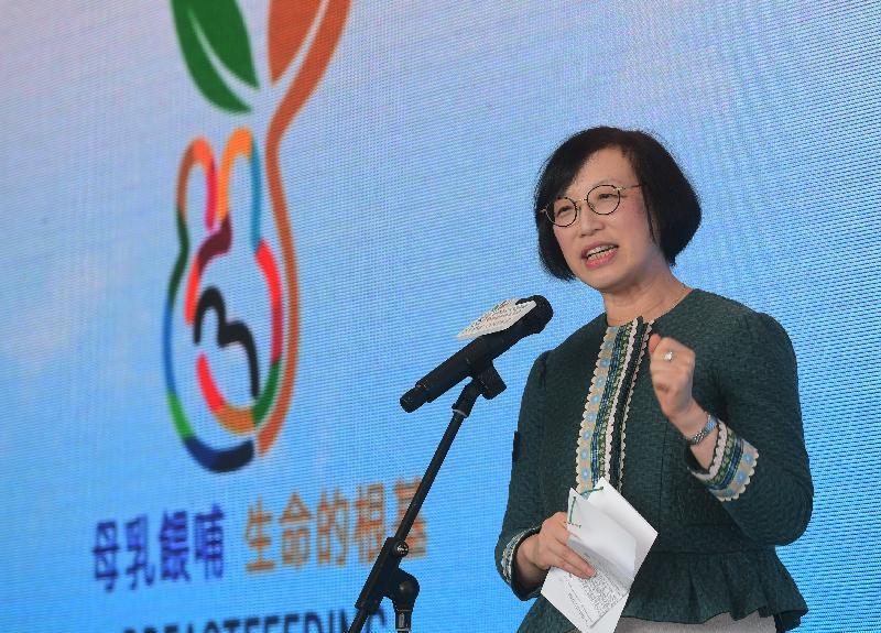 食物及衞生局局長陳肇始教授今日(七月二十六日)在「國際母乳哺育周2018」慶祝活動上致辭。