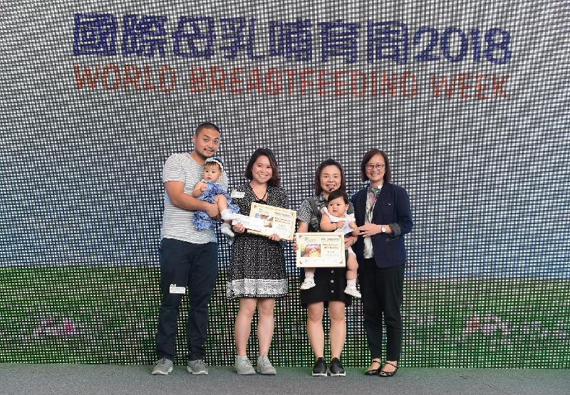 衞生署副署長趙佩燕醫生(右一)今日(七月二十六日)頒獎予「國際母乳哺育周2018」攝影比賽的得獎者。